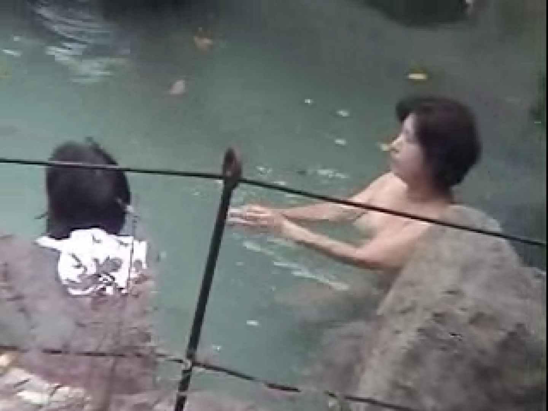 無修正エロ動画|追いかけて露天風呂vol.4|のぞき本舗 中村屋