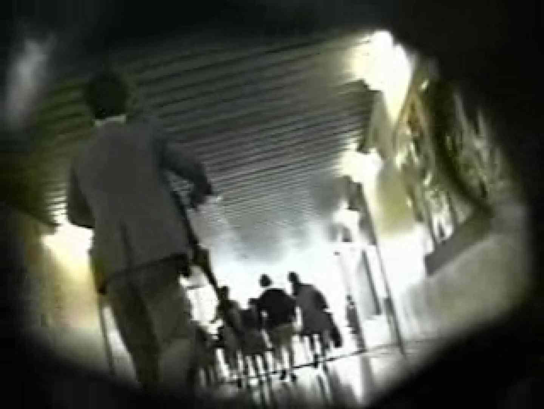 制服女子! 処女狩りパンチラvol.1 パンチラ AV無料動画キャプチャ 93画像 83