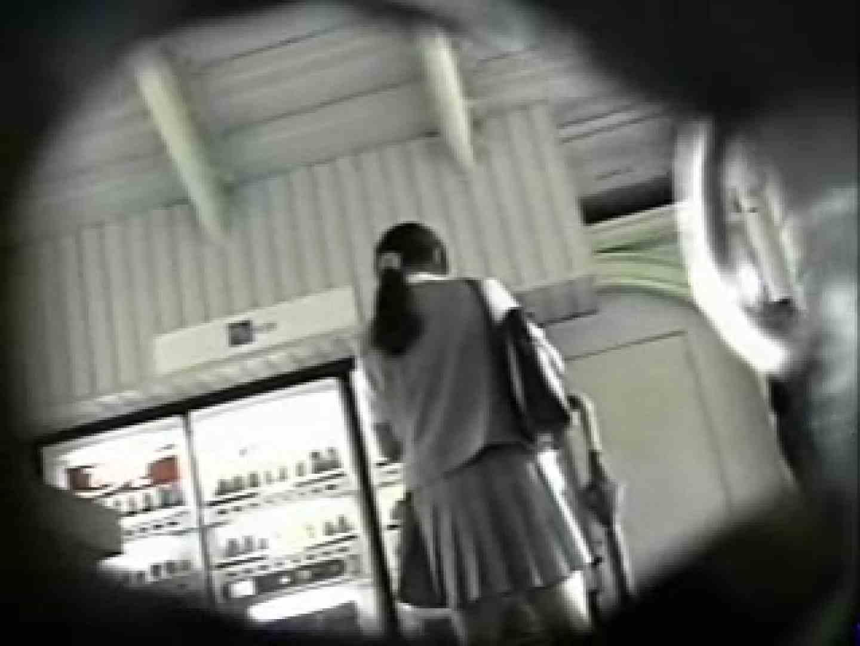 制服女子! 処女狩りパンチラvol.1 OLセックス 盗撮AV動画キャプチャ 93画像 86