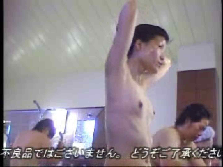 洗い場激撮!! 美女が舞う湯の華vol.2 盗撮  111画像 42
