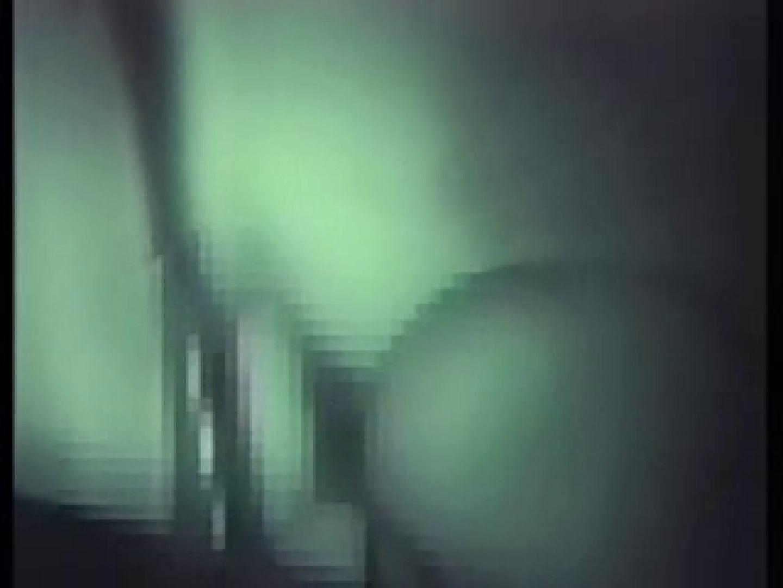 深夜密撮! 車の中の情事 盗撮 ワレメ動画紹介 96画像 2