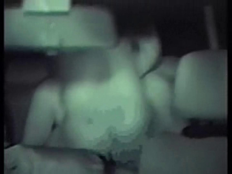 深夜密撮! 車の中の情事 カップル AV無料 96画像 9