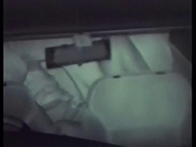 深夜密撮! 車の中の情事 盗撮 ワレメ動画紹介 96画像 12