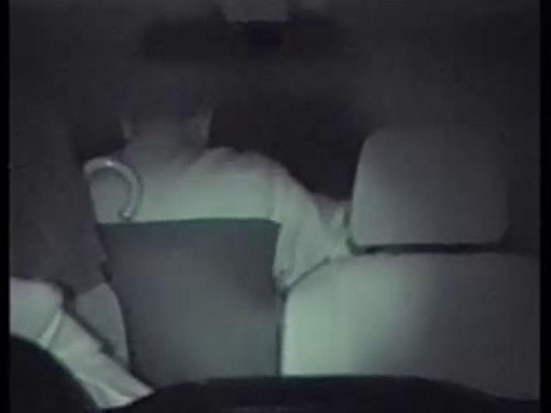 深夜密撮! 車の中の情事 盗撮 ワレメ動画紹介 96画像 17
