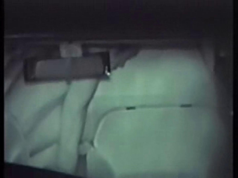深夜密撮! 車の中の情事 カップル AV無料 96画像 24