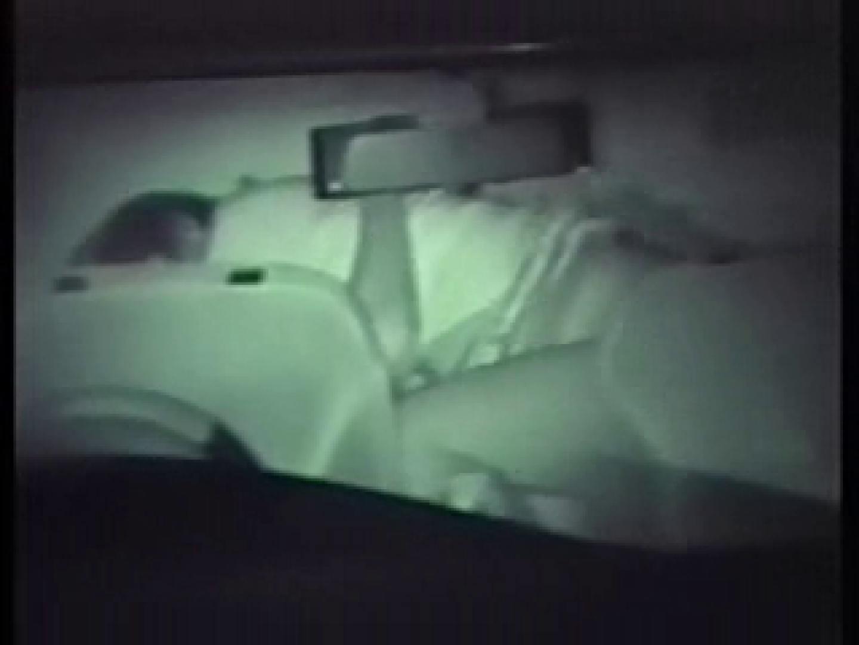 深夜密撮! 車の中の情事 カップル AV無料 96画像 29