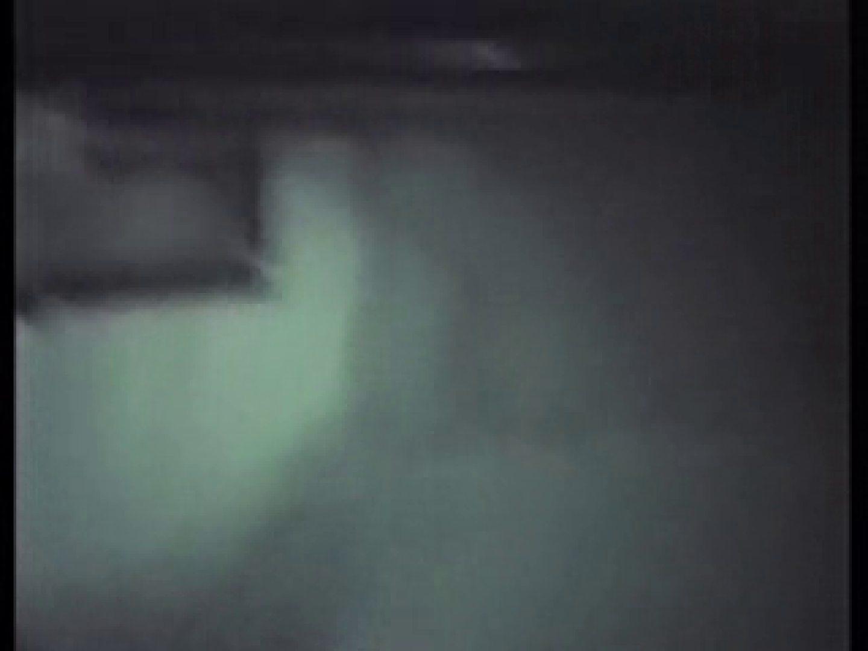 深夜密撮! 車の中の情事 盗撮 ワレメ動画紹介 96画像 32