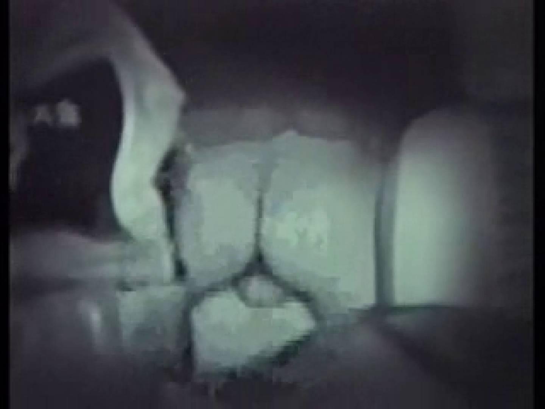 深夜密撮! 車の中の情事 カップル AV無料 96画像 39