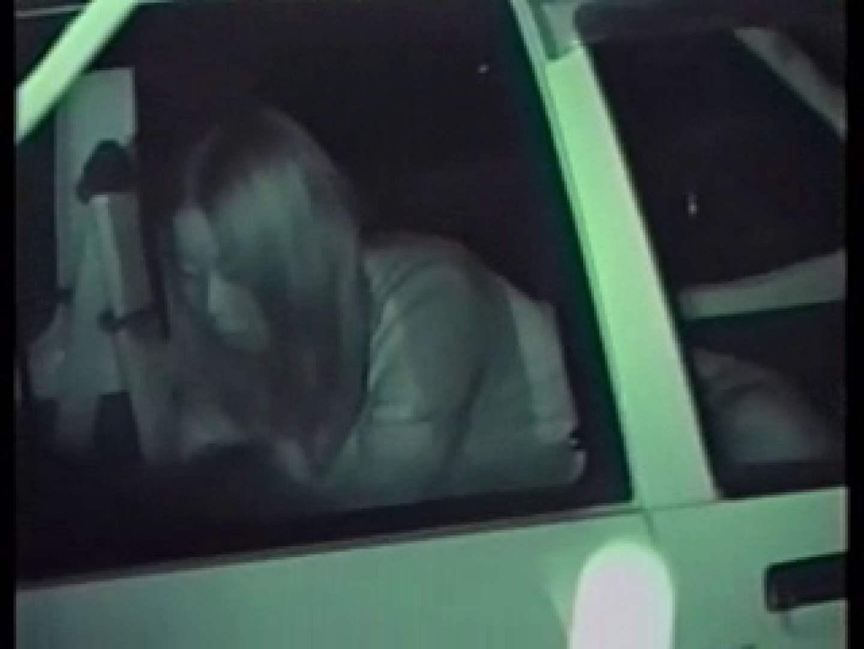 深夜密撮! 車の中の情事 投稿 オマンコ動画キャプチャ 96画像 48