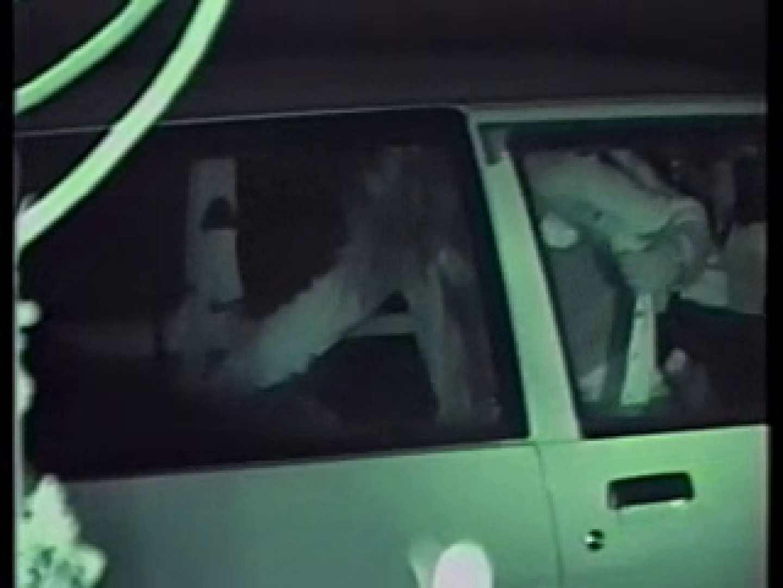 深夜密撮! 車の中の情事 カップル AV無料 96画像 49