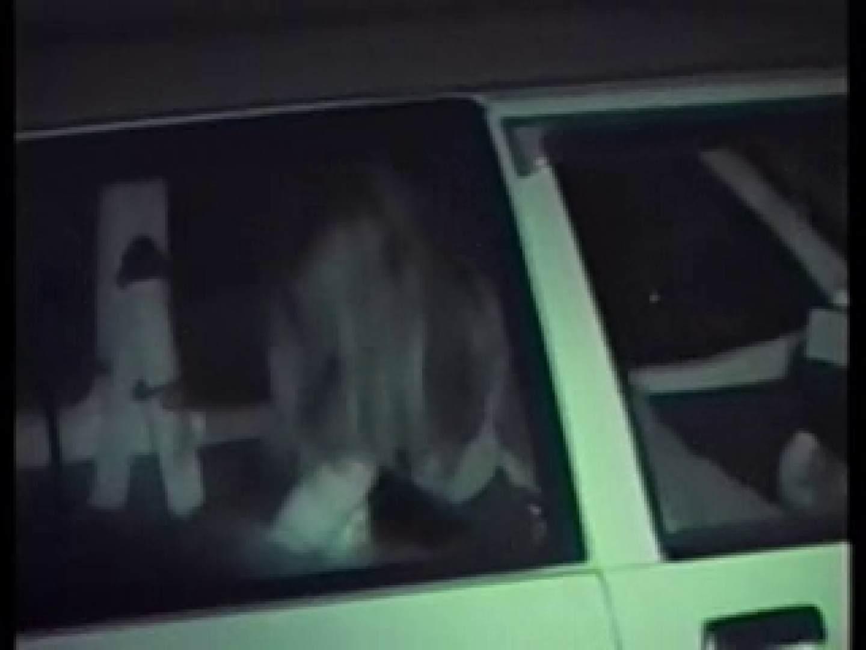 深夜密撮! 車の中の情事 車 | 全裸版  96画像 51