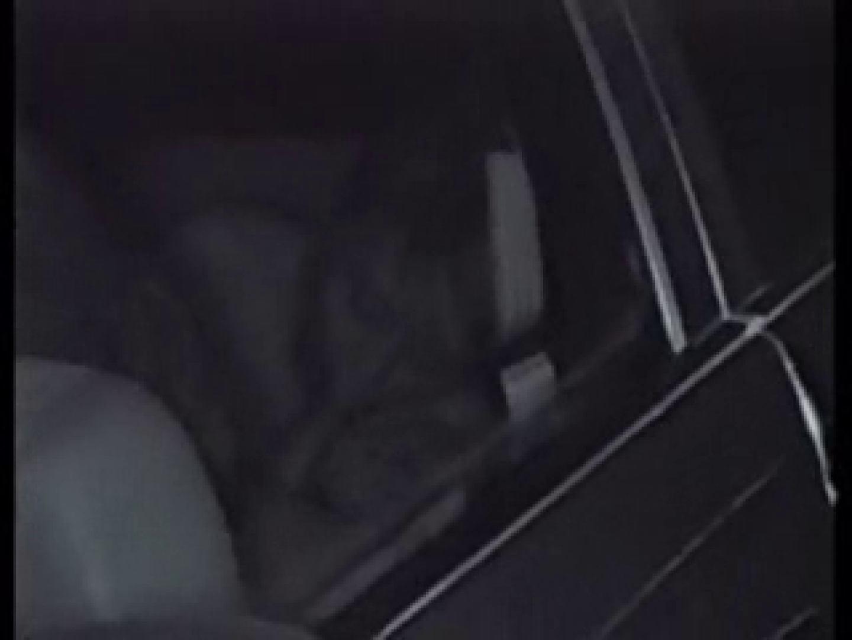 深夜密撮! 車の中の情事 投稿 オマンコ動画キャプチャ 96画像 58