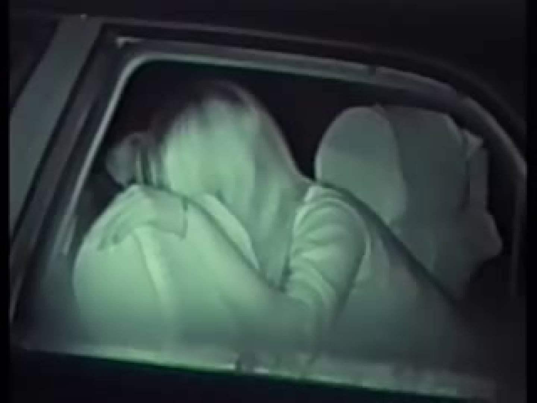 深夜密撮! 車の中の情事 カップル AV無料 96画像 79