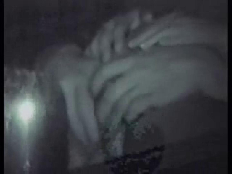 深夜密撮! 車の中の情事 カップル AV無料 96画像 84