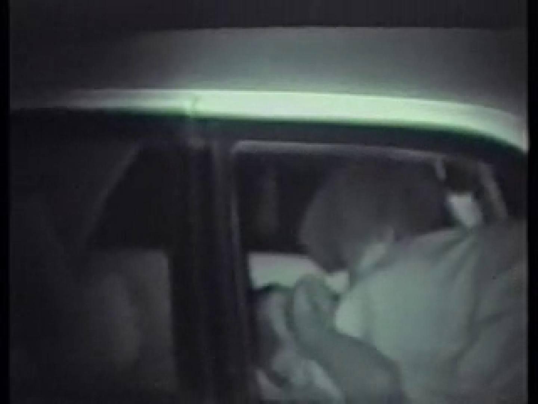 深夜密撮! 車の中の情事 投稿 オマンコ動画キャプチャ 96画像 88