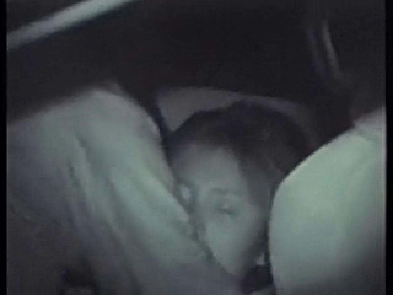 深夜密撮! 車の中の情事 車 | 全裸版  96画像 96