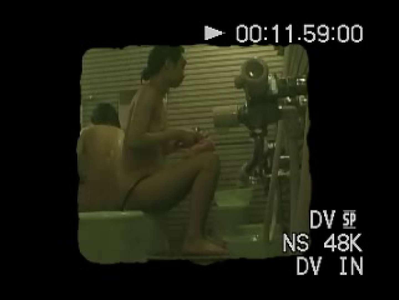 無編集合宿風呂盗撮 オマタ無修正 隠し撮りセックス画像 48画像 34
