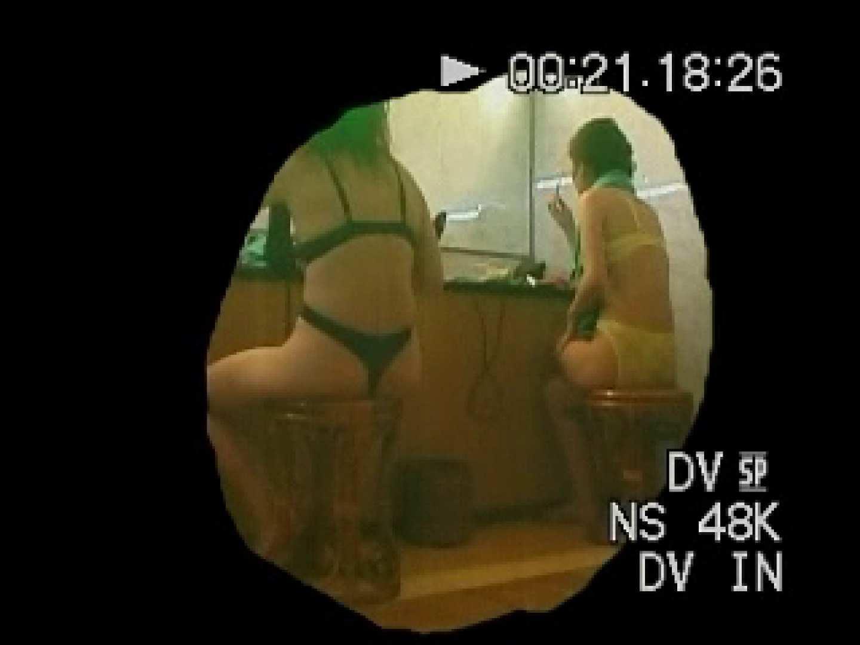 無編集合宿風呂盗撮 全裸版 隠し撮りセックス画像 48画像 42