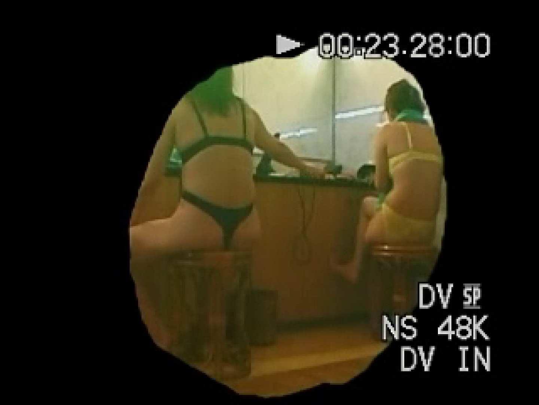 無編集合宿風呂盗撮 オマタ無修正 隠し撮りセックス画像 48画像 43
