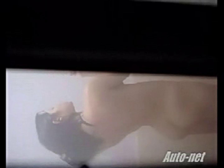 見つかっちゃった!! 民家盗撮Best版 シャワー   入浴  49画像 1