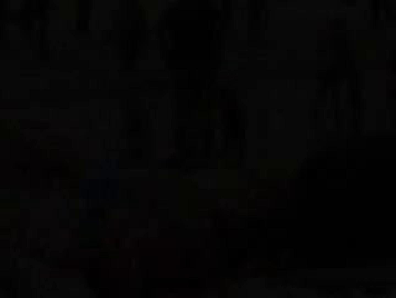 アンダー・ザ・サンPart.2 股間 われめAV動画紹介 74画像 39
