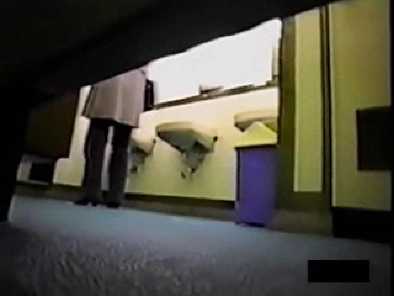リアル厠vol.2 盗撮 ヌード画像 59画像 3