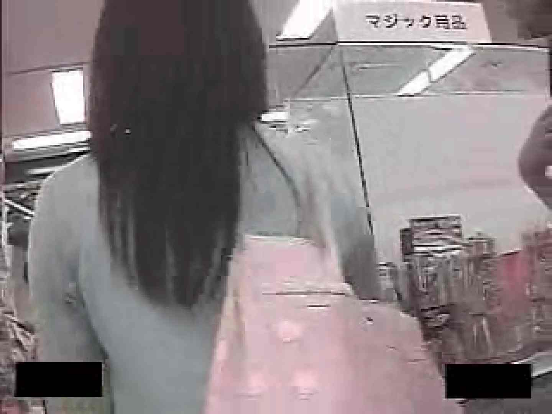 街で見つけた極上パンチラ チラ 盗み撮りオマンコ動画キャプチャ 94画像 18
