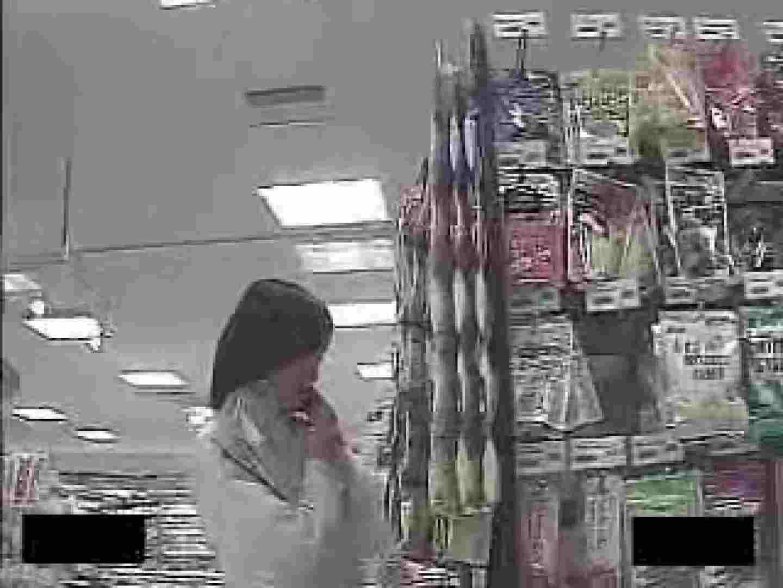 街で見つけた極上パンチラ 盗撮 SEX無修正画像 94画像 47