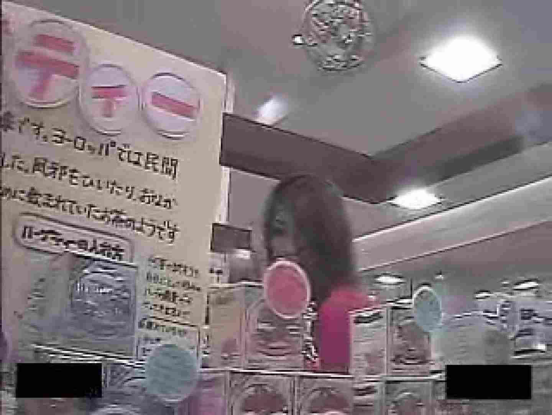 街で見つけた極上パンチラ ミニスカート 盗み撮りSEX無修正画像 94画像 74