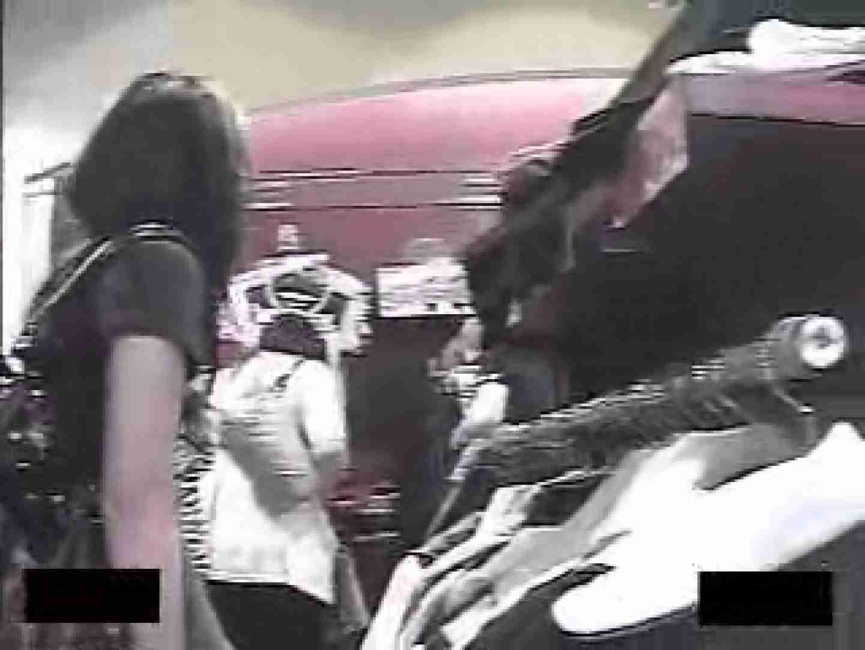 街で見つけた極上パンチラ ミニスカート 盗み撮りSEX無修正画像 94画像 89