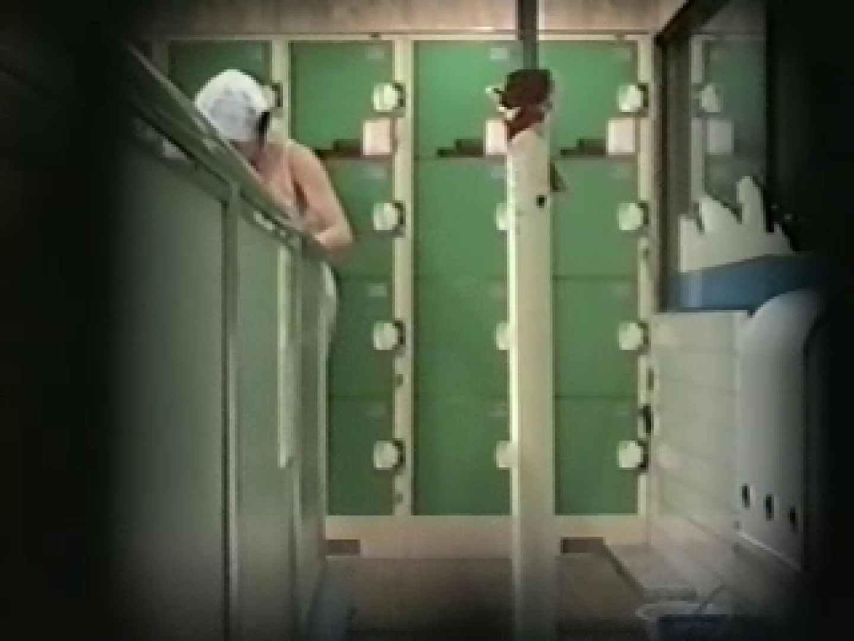 無修正エロ動画|w●c湯船の中は01|のぞき本舗 中村屋