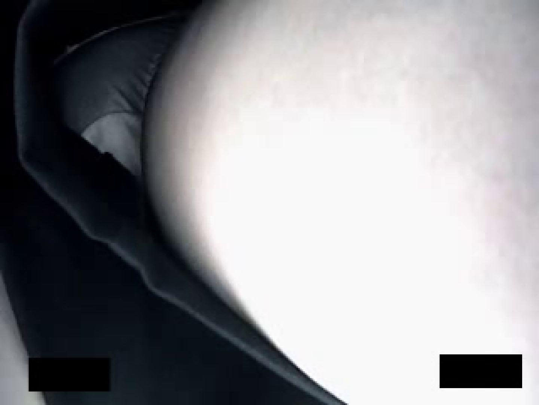逆撮スクランブル Vol.2 潜入 | OLセックス  110画像 73