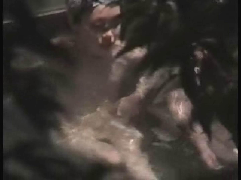 お風呂チェックNo.1 裸体 隠し撮りセックス画像 60画像 46