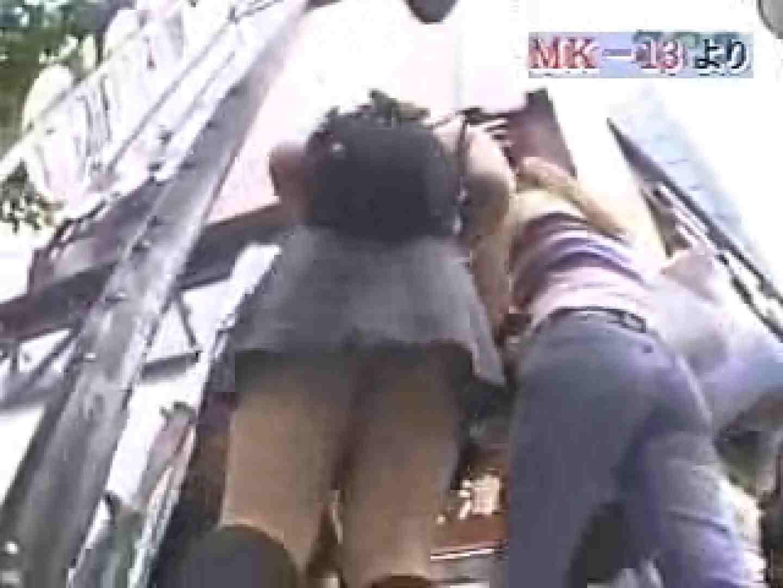 無修正エロ動画 1999ジパングカタログビデオ03.mpg のぞき本舗 中村屋