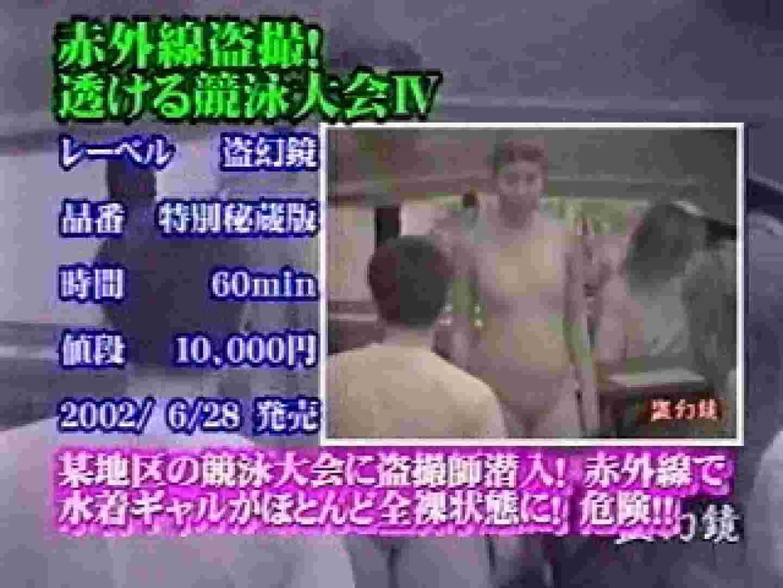 無修正エロ動画|2002ジパングカタログビデオ01.mpg|のぞき本舗 中村屋