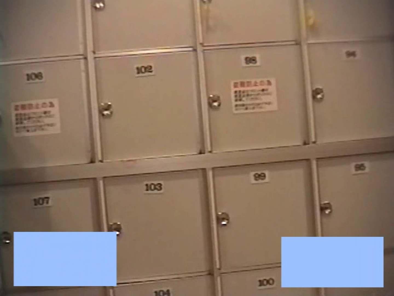 無修正エロ動画|スーパー銭湯で見つけたお嬢さん vol.01|のぞき本舗 中村屋
