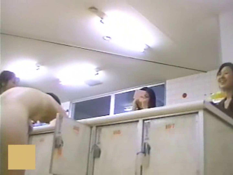 スーパー銭湯で見つけたお嬢さん vol.02 無修正オマンコ  105画像 35