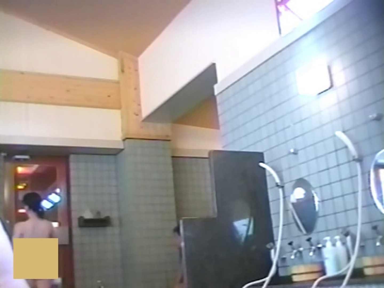 スーパー銭湯で見つけたお嬢さん vol.02 クリトリス オマンコ無修正動画無料 105画像 62