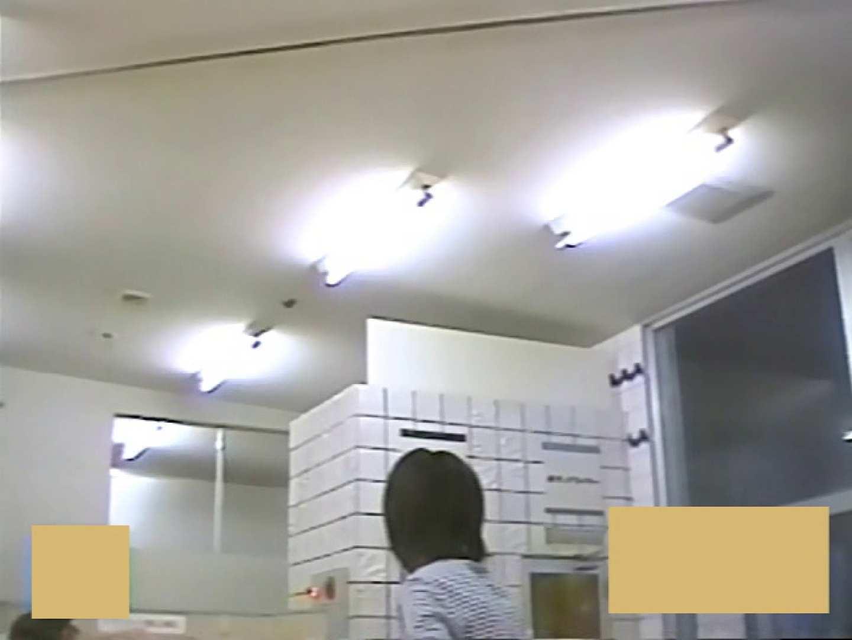 スーパー銭湯で見つけたお嬢さん vol.16 OLセックス 盗撮エロ画像 108画像 46