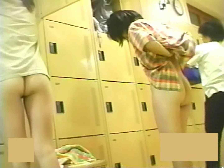 スーパー銭湯で見つけたお嬢さん vol.16 入浴 盗撮エロ画像 108画像 75