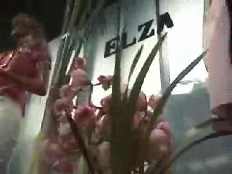 無修正エロ動画|通学時間!7時30~8時30分 vol.03|のぞき本舗 中村屋