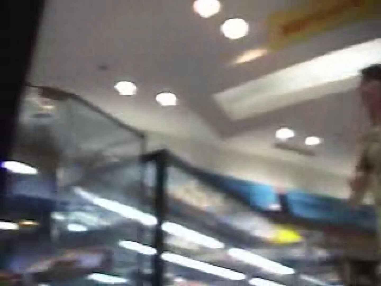 通学時間!7時30~8時30分 vol.04 盗撮 オメコ動画キャプチャ 93画像 75