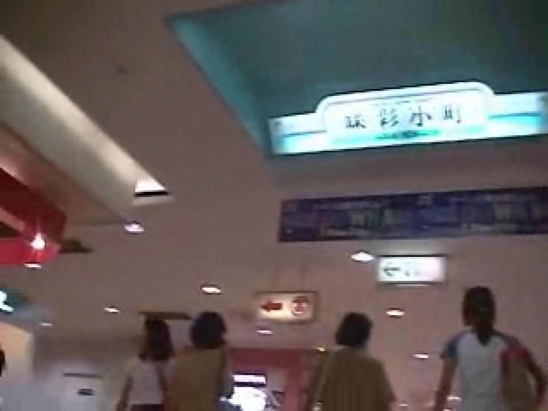 渋谷!ギャル!パンチラ! vol.03 ギャルヌード 隠し撮りオマンコ動画紹介 105画像 81
