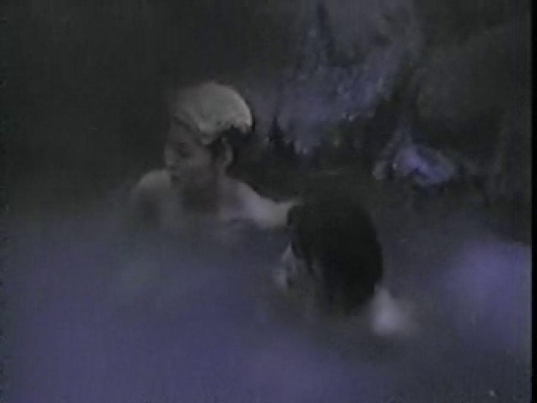 丘の上から女子風呂覗きました! 盗撮 濡れ場動画紹介 92画像 9