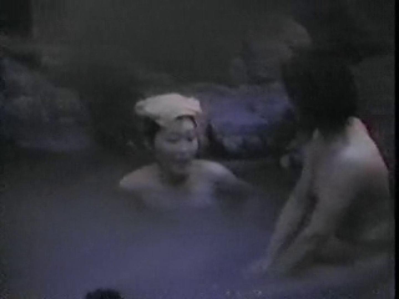 丘の上から女子風呂覗きました! 露天 オメコ無修正動画無料 92画像 10