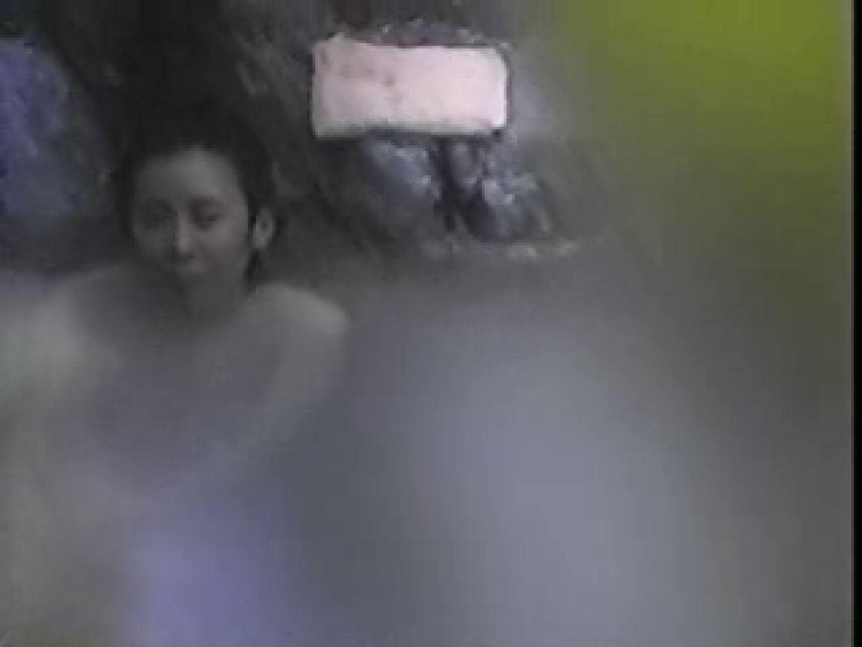 丘の上から女子風呂覗きました! 露天 オメコ無修正動画無料 92画像 87