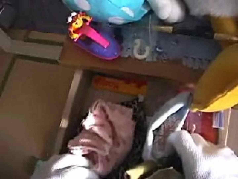 ギャルのお部屋に失礼しま~す! チラ 盗撮ワレメ無修正動画無料 99画像 13