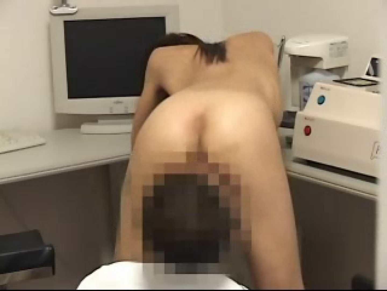 悪徳医の秘密の診察 隠撮  100画像 51