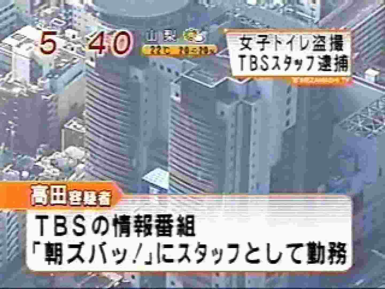 TV局女子アナ盗撮T容疑者投稿 投稿  107画像 4