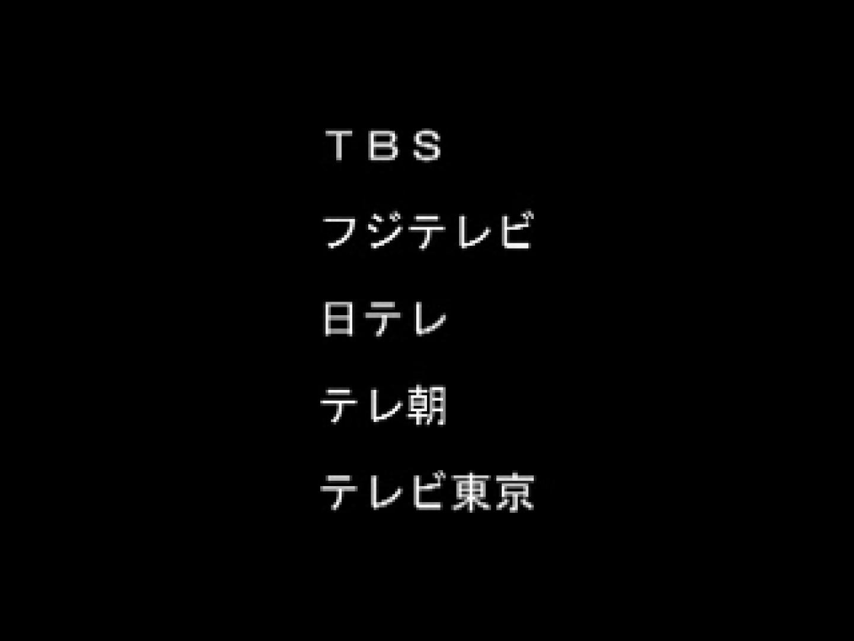 TV局女子アナ盗撮T容疑者投稿 投稿  107画像 6